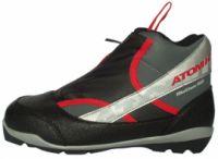Běžecké boty Atomic, vel.43