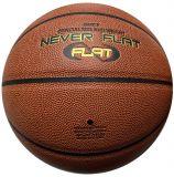 Míč basketbalový Train - umělá kůže