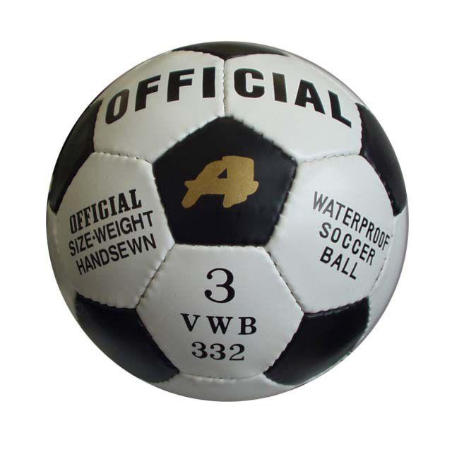 Kopací (fotbalový) míč Shanghai vel. 3 pro mládežnickou kopanou