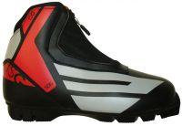 Běžecké boty Skol SNS vel. 42