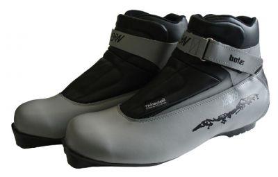Běžecké boty BOTAS - vel. 46
