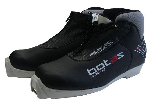 Běžecké boty Botas Madison vel. 45