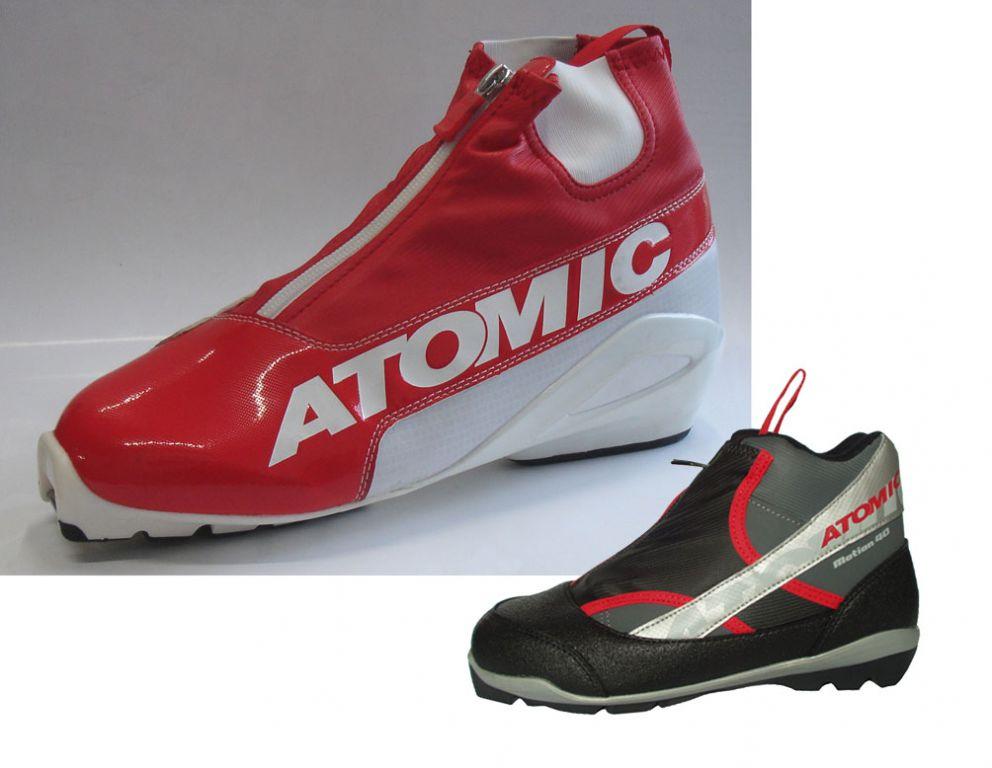 Běžecké boty Atomic, vel.44