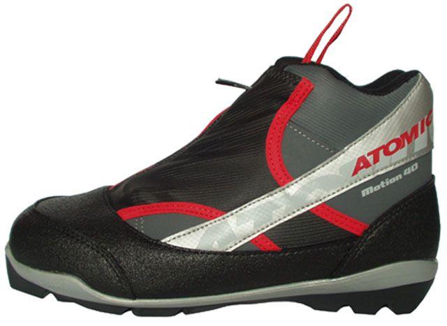 Běžecké boty Atomic vel.46