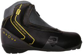 Běžecké boty NNN SKOL vel.38
