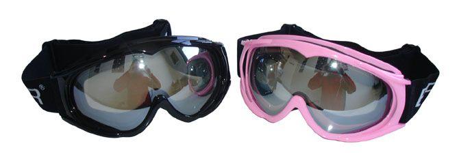 CorbySport Lyžařské brýle DÁMSKÉ