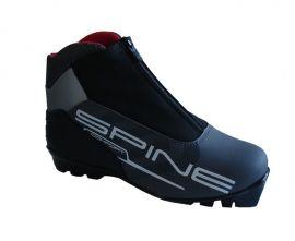 Běžecké boty Spine Comfort NNN - vel. 39
