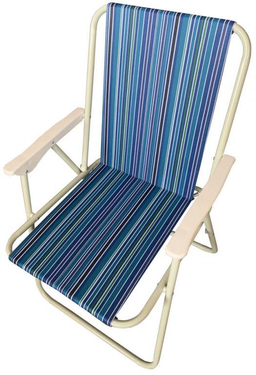 Skládací campingové křeslo - 50 x 48 x 76 cm, modrá
