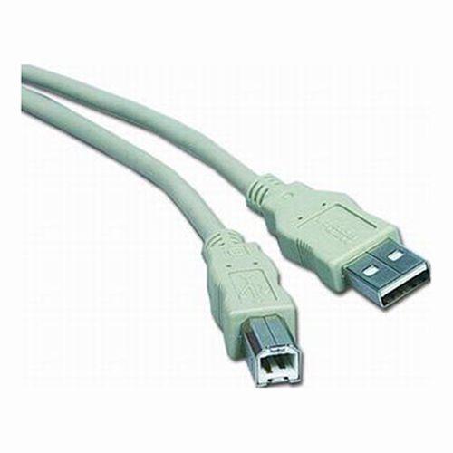 Kabel PremiumCord USB 2.0 A-B 5m, bílý/šedý