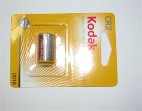 Baterie Kodak KCR2 Lithium Max