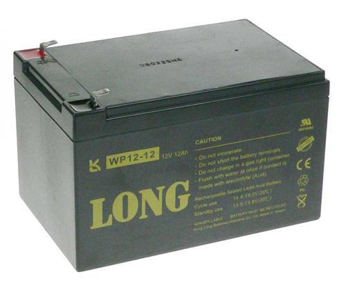 Baterie Avacom Long 12V 12Ah olověný akumulátor F2  - neoriginální