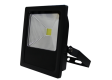 Reflektor G21 LED 30W, 2400lm, 240V, studená bílá, krytí IP65
