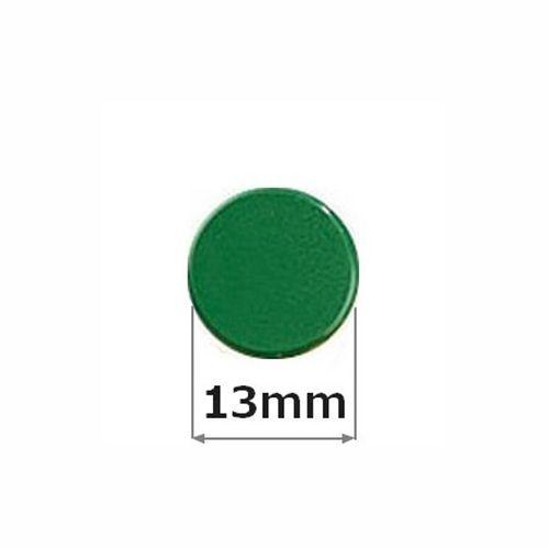 Sada magnetů průměr 13mm, zelené, 10ks