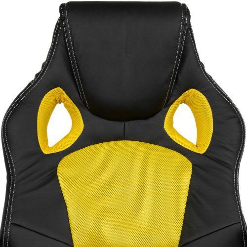 Otočná kancelářská židle MX Racer - ŽLUTÁ