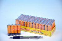 Baterie Ultra Prima R6/AA 1,5V zinkochloridové - 4ks