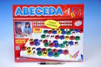 Mozaika Maxi/3 Abeceda verze SK 110ks v krabici 35x29x4cm