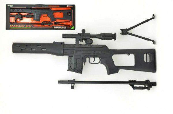 Teddies Puška odstřelovačka plast 120 cm se zvukem se světlem