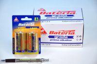 Baterie Grada LR20/D alkaline 1,5V - 2ks