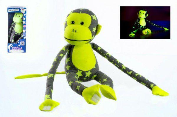 Opice svítící ve tmě plyš 45x14cm šedá/žlutá v krabici