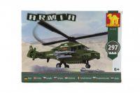 Stavebnice Dromader Vojáci Vrtulník 297ks v krabici 35x25,5x5,5cm
