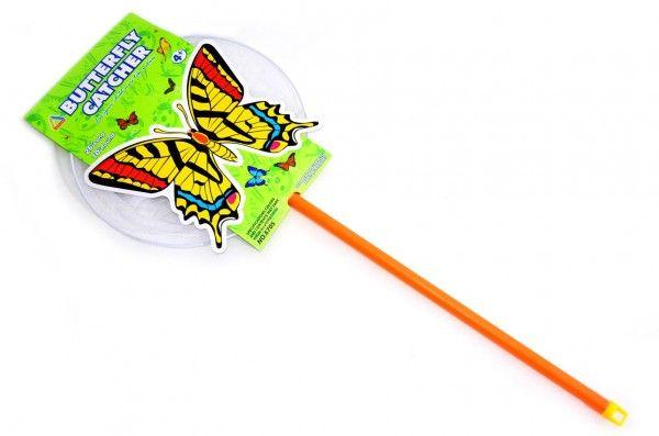 Síťka na hmyz - 65 cm