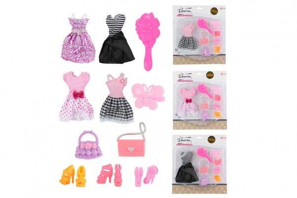Oblečky pro panenky s doplňky