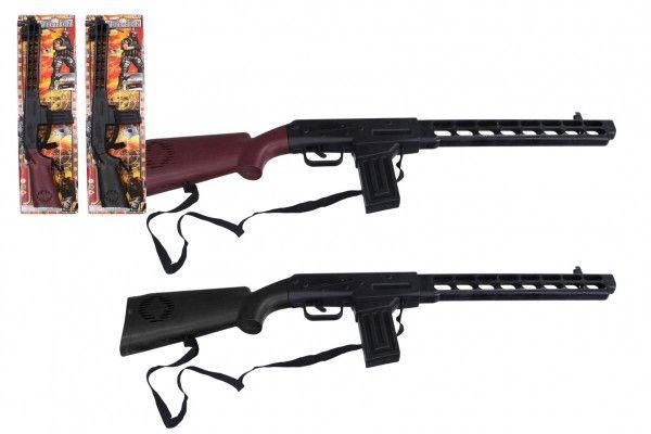Plastová puška, 68 cm