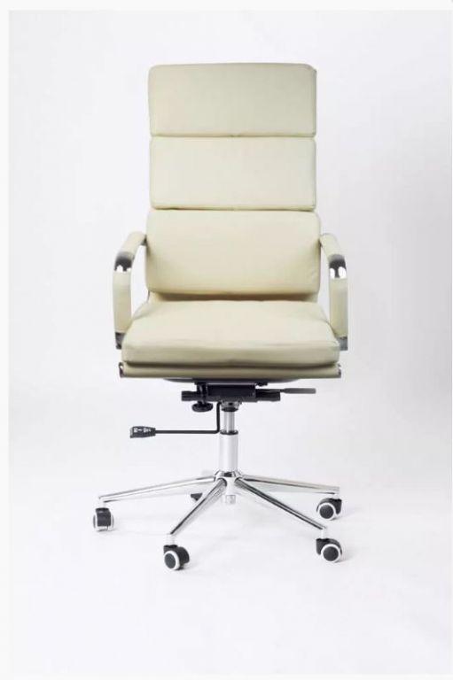 Kancelářská židle MISSOURI - béžová