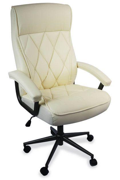 Kancelářská židle Georgie - béžová