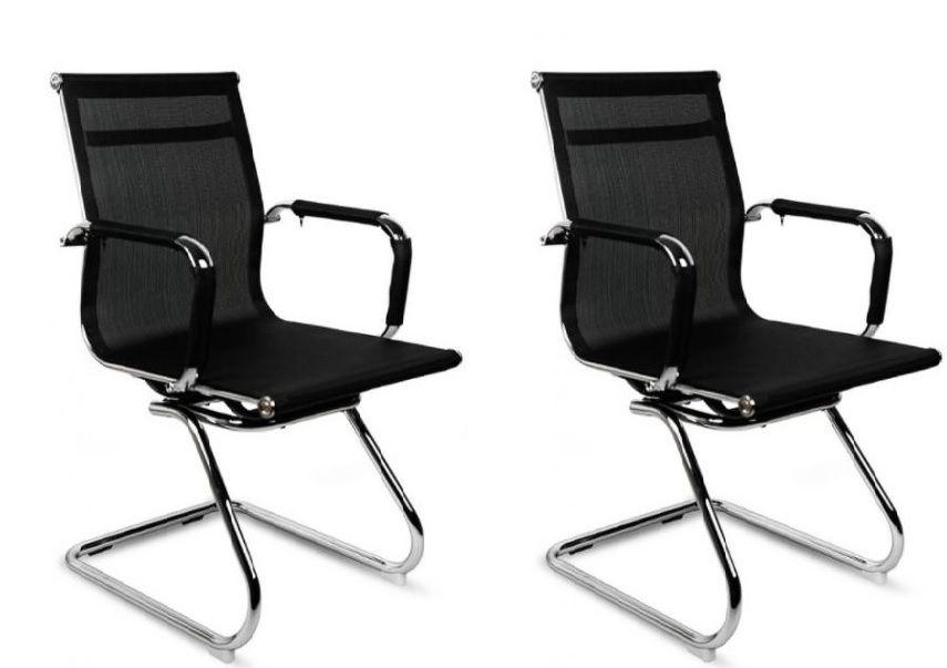 Sada kancelářských židlí Iowa - černé, 2 kusy