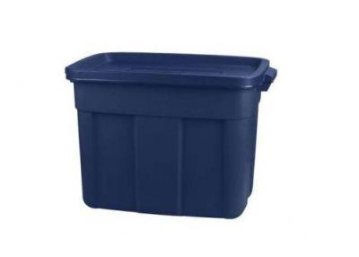 Super plastový úložný box - 57 l CURVER